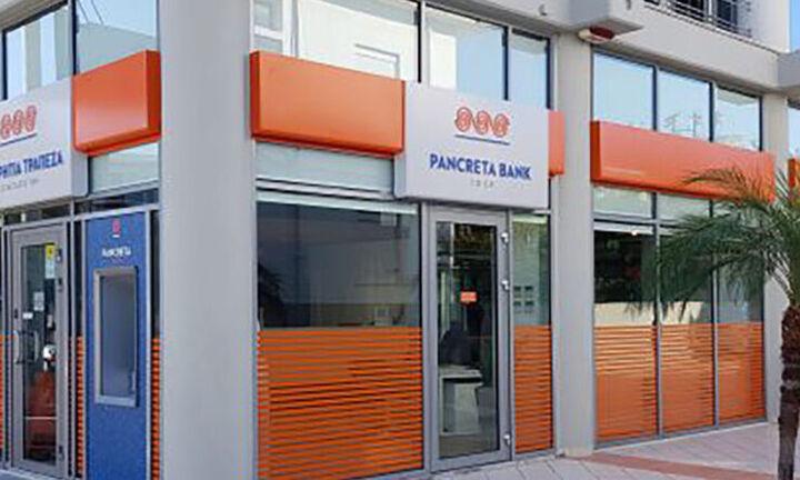 Νέο κατάστημα της Παγκρήτιας Τράπεζας στην Αγία Παρασκευή