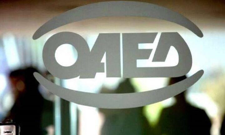 ΟΑΕΔ: Οι οριστικοί πίνακες για 36.500 θέσεις εργασίας πλήρους απασχόλησης