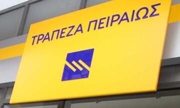 Στα 126 εκατ.ευρώ τα κέρδη προ φόρων της Τράπεζας Πειραιώς το Α' εξάμηνο