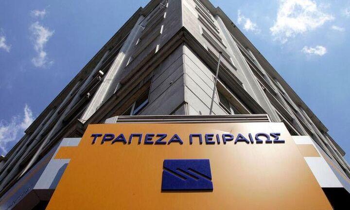 ëv-loan: Ηλεκτροκίνητα οχήματα με χρηματοδότηση από την Τράπεζα Πειραιώς