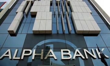 """Στον """"Ηρακλή"""" για 7,67 δις. ευρώ και η Alpha Bank"""