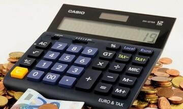 Αυτή είναι η τελική λύση για την μείωση (ή τον μηδενισμό) της προκαταβολής φόρου