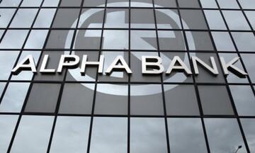 Alpha Bank: Εντατικοί ρυθμοί για την υλοποίηση του Galaxy