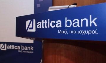 Στο ΤΜΕΔΕ το σύνολο των μετοχών της Atticabank Properties