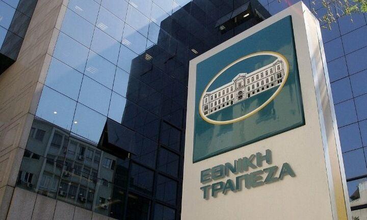 Κέρδη 457 εκατ. ευρώ ανακοίνωσε για το Α' εξάμηνο η Εθνική Τράπεζα