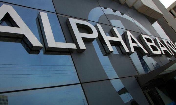 Διευκόλυνση δανειοληπτών από την Alpha Bank: Πρόγραμμα Επιδότησης Δόσεων Δανείων