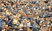 Η απόφαση για τις νέες τιμές ζώνης σε 7 περιοχές: Ποιες αφορά