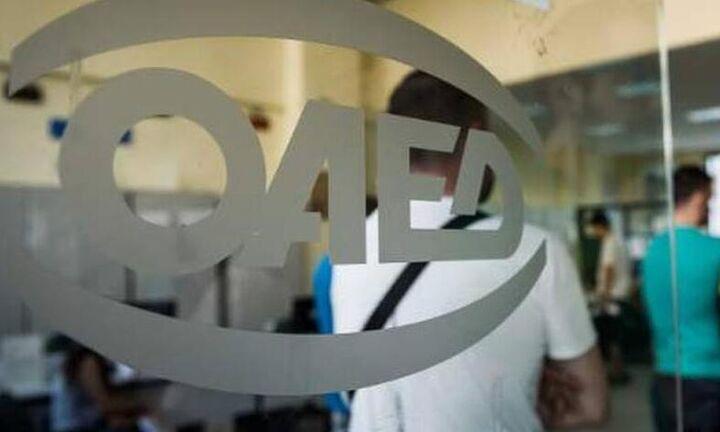 ΟΑΕΔ: Ηλεκτρονικές εγγραφές στις Επαγγελματικές Σχολές - Οσα πρέπει να ξέρετε