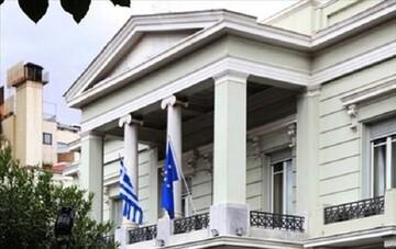 ΥΠΕΞ: Παράνομη η τουρκική Navtex - Αποτελεί σοβαρή κλιμάκωση