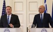 Συνάντηση Δένδια - Πομπέο  στη Βιέννη - Συγκαλείται το Συμβούλιο ΥΠΕΞ της ΕΕ
