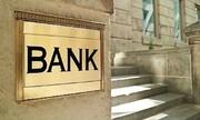 Τράπεζες για πληγέντες Εύβοιας: Ρυθμίσεις για δανειακές υποχρεώσεις