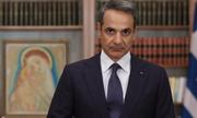 Μήνυμα Μητσοτάκη προς Άγκυρα: Δεν απειλούμε, δεν δεχόμαστε απειλές