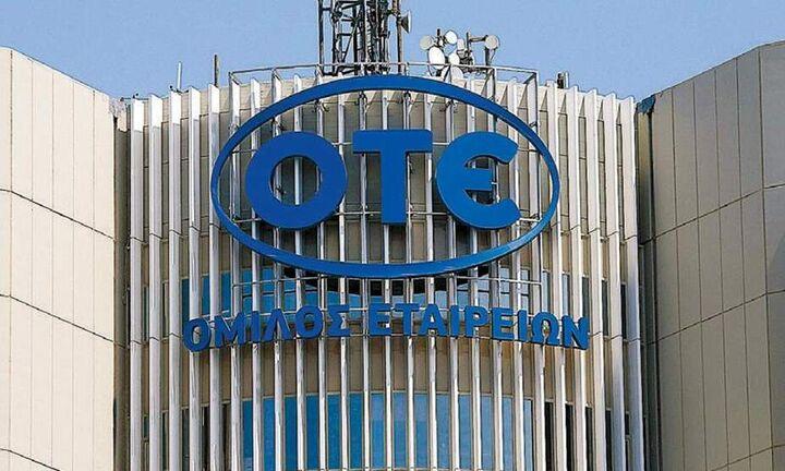 ΟΤΕ: Σε διαπραγματεύσεις για Telekom Romania και Telekom Romania Mobile