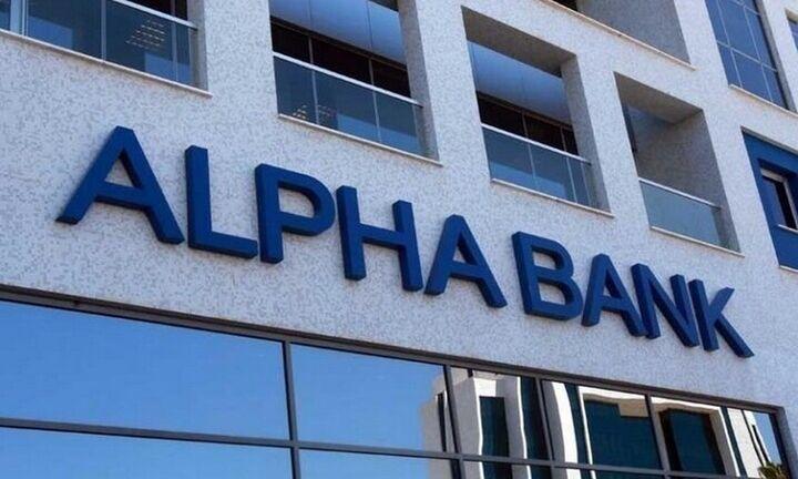 Alpha Bank- Αpple Pay: Ξεπέρασαν τους 53.000 οι νέοι χρήστες σε λιγότερο από τέσσερις μήνες