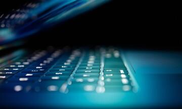 Πρόγραμμα για την ενίσχυση της βιομηχανικής έρευνας στην ψηφιακή ασφάλεια
