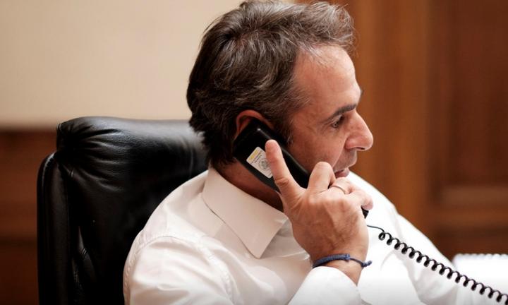 Τηλεφωνικές επικοινωνίες Τραμπ με Μητσοτάκη και Ερντογάν