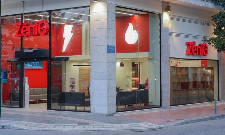 Η ZeniΘ εγκαινιάζει 2ο κατάστημα στη Λάρισα