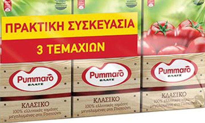 Γρίφος της Unilever για το Pummaro