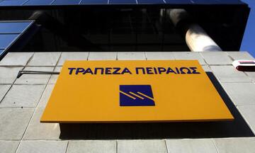 Συμφωνία Τράπεζας Πειραιώς - Intrum για τη συναλλαγή Phoenix