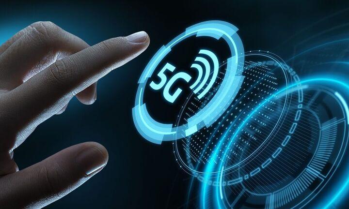 EY: Εκτόξευση των επενδύσεων σε εφαρμογές και υποδομές δικτύων 5G διεθνώς την επόμενη τριετία