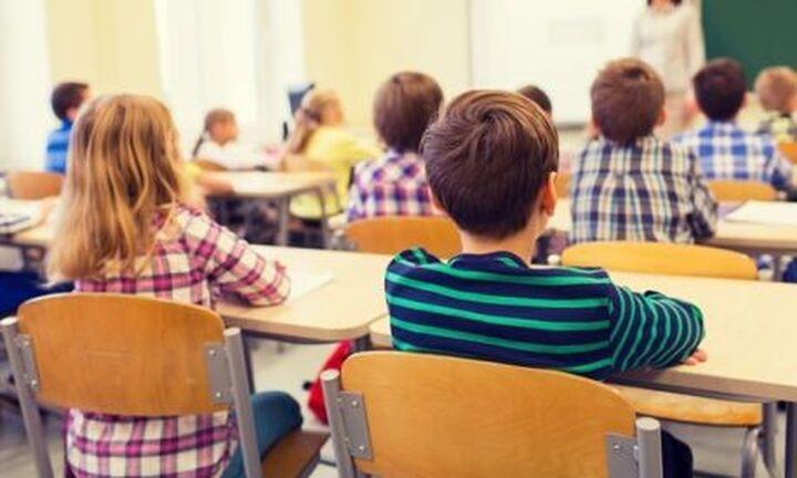 Ολοήμερο δημοτικό σχολείο: Πώς θα γίνουν οι εγγραφές, πώς θα λειτουργεί