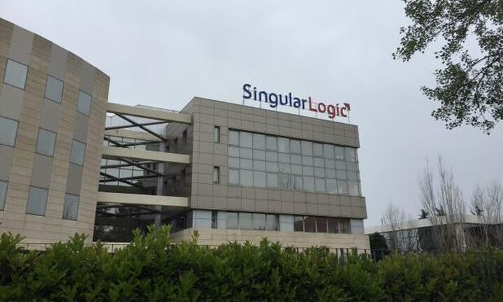 SingularLogic myCloud: Πρωτοποριακή πλατφόρμα υπηρεσιών Software as a Service