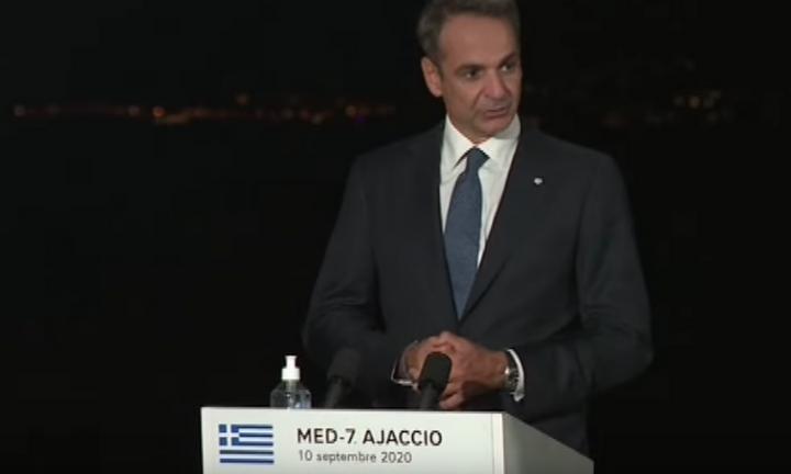 Ικανοποίηση Αθήνας για τα αποτελέσματα της Συνόδου MED7