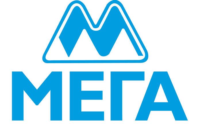Η ΜΕΓΑ διακρίθηκε για 6η συνεχή χρονιά στα Supermarket Awards, αποσπώντας τέσσερα σημαντικά βραβεία