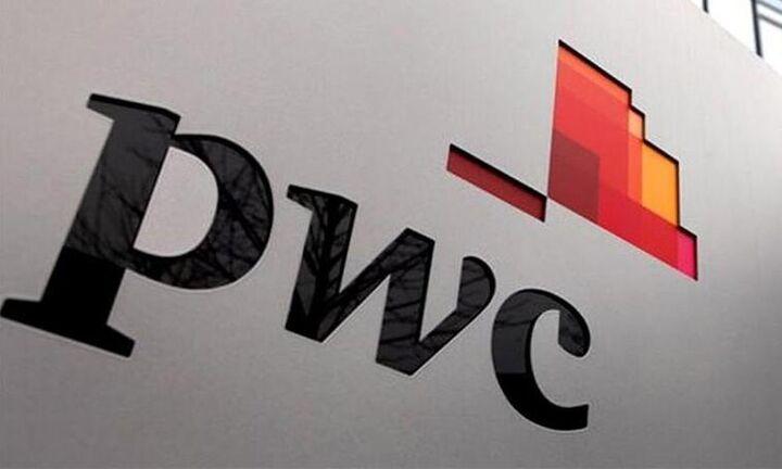 PwC: Εταιρείες πρωταθλητές στην ευελιξία την εποχή του κορονοϊού