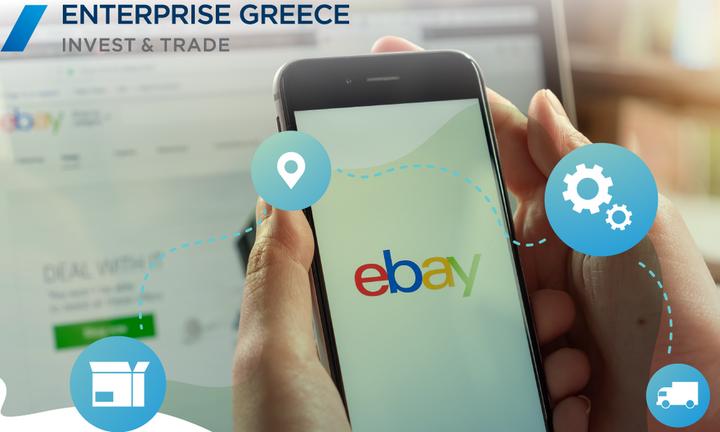 Enterprise Greece και eBay: Πρώτη φάση της υποστήριξης εξαγωγικών επιχειρήσεων
