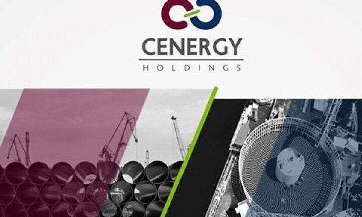 Η Cenergy Holdings εντάσσεται στην Ευρωπαϊκή Συμμαχία για το Καθαρό Υδρογόνο