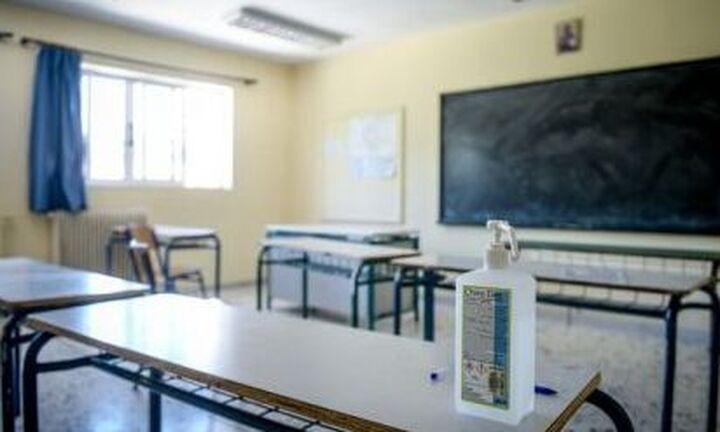 Η νέα λίστα με τα κλειστά σχολεία λόγω κρουσμάτων