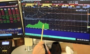 Ευρωζώνη: Χωρίς σημαντικές μεταβολές οι αποδόσεις των ομολόγων