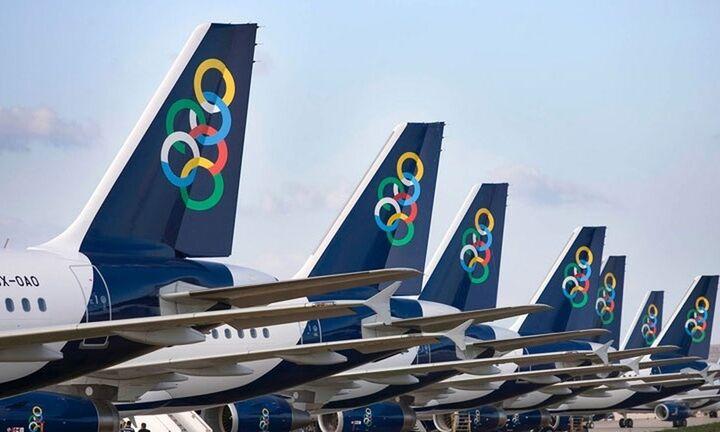 Ακυρώσεις και τροποποιήσεις πτήσεων από την Olympic Air στις 21-23 Σεπτεμβρίου