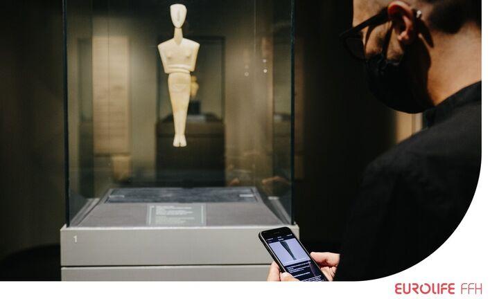 Μια νέα ψηφιακή εμπειρία από το Μουσείο Κυκλαδικής Τέχνης και τη Eurolife FFH