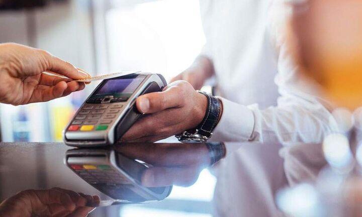 Τράπεζες: Συναλλαγές έως 50 ευρώ χωρίς PIN μέχρι το τέλος του 2020