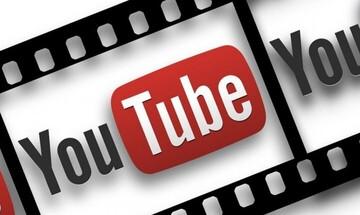 Η Google βάζει περιοριστικά μέτρα για τους ανήλικους χρήστες του YouTube