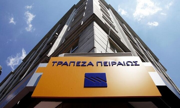 """Τράπεζα Πειραιώς: Νέο καινοτόμο πρόγραμμα """"Ψωνίζω στη γειτονιά"""""""