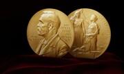 Πήρε αύξηση το χρηματικό έπαθλο των νικητών των φετινών βραβείων Νόμπελ