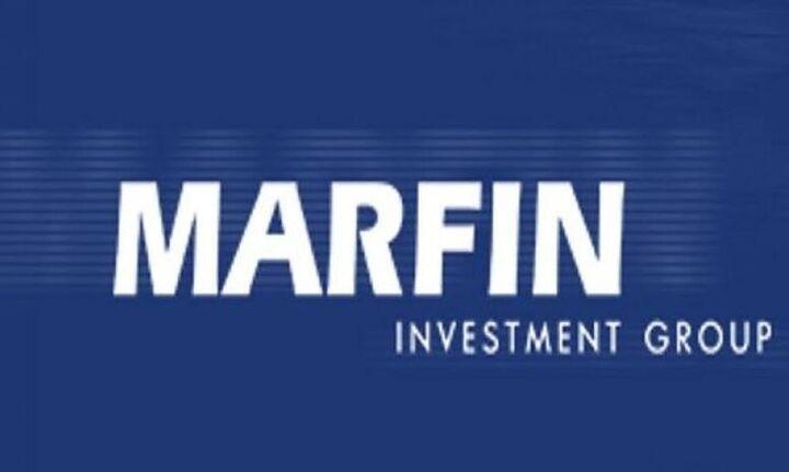 Διευκρινίσεις της MIG για την πώληση της συμμετοχής της στην Vivartia