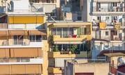 Παρατείνεται για ένα μήνα η προθεσμία δανειοληπτών στο πρόγραμμα ΓΕΦΥΡΑ
