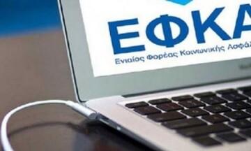 Εγκύκλιος για ασφαλιστική κάλυψη σε μισθωτούς και μη, ασφαλισμένους e-ΕΦΚΑ και ανέργους