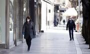 ΟΑΕΔ: Έως 5/10 οι αιτήσεις για το πρόγραμμα ανέργων 30 ετών και άνω