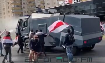 Συνεχίζονται οι διαδηλώσεις στη Λευκορωσία