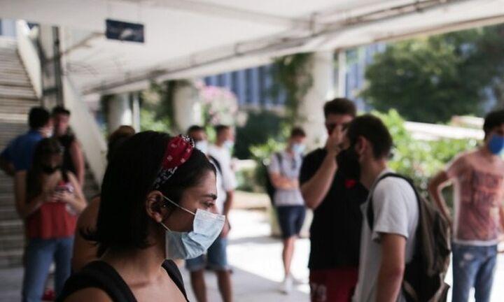 Ανοίγουν από σήμερα τα πανεπιστήμια με μάσκα σε όλους τους χώρους