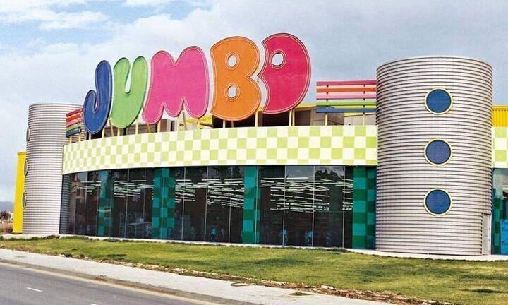 Μειωμένες κατά 9,3% οι πωλήσεις του ομίλου Jumbo