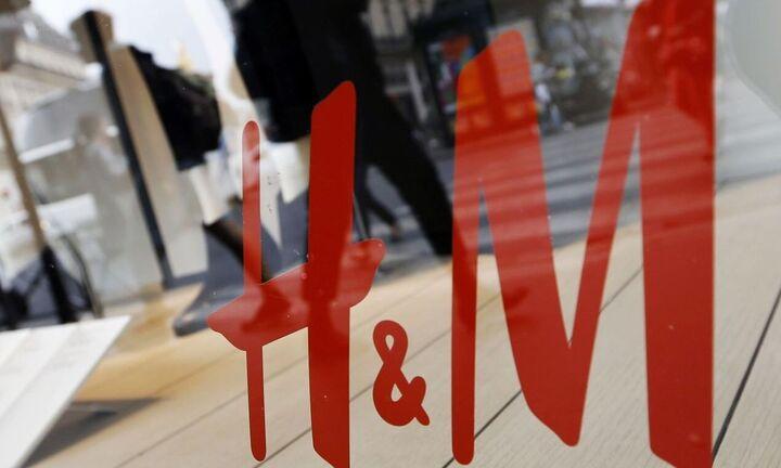 Πρόστιμο – μαμούθ κατά της H&M