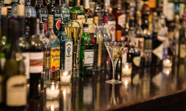 Μητρώο επιτηδευματιών στον τομέα των αλκοολούχων ποτών