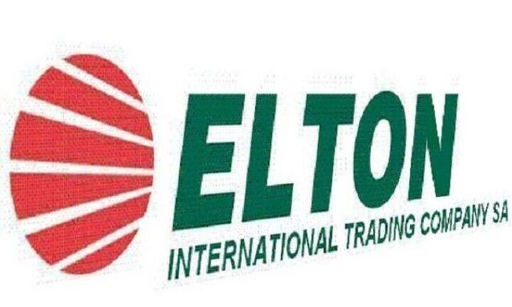 H Eλτον εξαγόρασε το 100% της Elton-Marmara στην Τουρκία