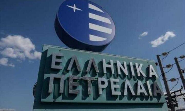 ΕΛΠΕ: Εξαγορά του φωτοβολταϊκού πάρκου στην Κοζάνη